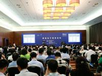 互动讨论:跨境电子商务论坛