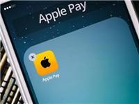 ����˳�� Apple Pay�������������