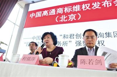 上海高通诉美国高通商标侵权