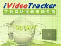 艾瑞iVideoTracker:2015年2月网络视频收视数据发布