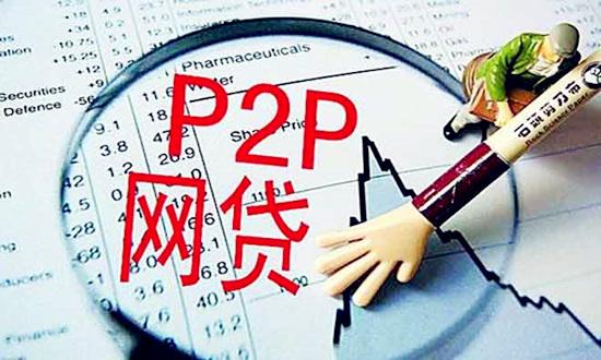 P2P怎么进行情感营销?