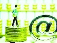 艾瑞:如何拓展互联网金融业务线