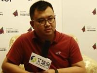 2015互联网创新峰会艾瑞网访谈:微播易华南区总经理李理