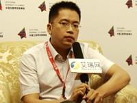2015互联网创新峰会艾瑞网访谈:随视传媒大客事业部总经理刘纪秀