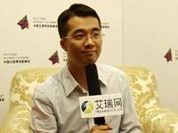 2015互联网创新峰会艾瑞网访谈:云联传媒战略拓展总经理林景城