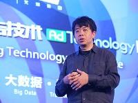 腾讯社交与效果广告部总经理罗征:DMP推动下的程序化购买实战变革