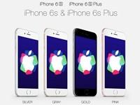 iPhone 6s被指吸引力不强 苹果陷创新者窘境?