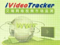 艾瑞iVideoTracker:2015年9月网络视频收视数据发布