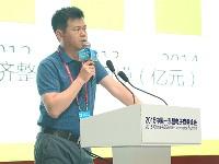 艾瑞集团CEO阮京文:中国互联网产业创业及投资机会