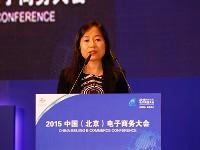 亚马逊中国区副总裁牛英华:跨境电商,中国电子商务的下一个风向标