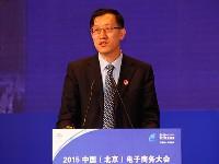 中国社会科学评价中心主任、研究员荆林波点评总结