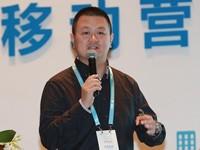 艾瑞咨询副总经理卫锋:中国移动互联网发展趋势报告
