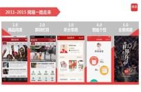 艾瑞:网易新闻客户端实现用户、产品、合作伙伴三赢效应