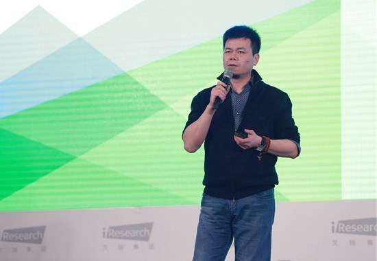 艾瑞咨询CEO阮京文:移动互联网的变革与发展