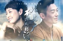 艾瑞:《北上广》争议中夺冠 山影佳作不断齐上榜