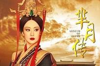 艾瑞:《芈月传》一枝独秀 中韩电影合作成主流