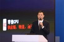 苏宁云商集团华南区执行副总裁徐耀华:互联网时代的O2O零售
