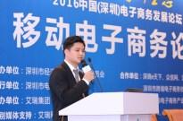 互联在线董事长周明:移动互联网企业级市场的机遇