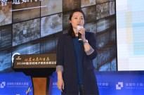 ESG中国区负责人陈婷婷:中国智造如何借跨境出海