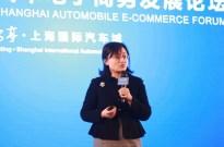 艾瑞集团合伙人邹蕾:让传统行业再迎春天——互联网+汽车之年度发展报告