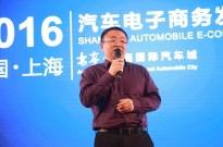 建元资本董事长兼CEO王炜:创新金融工具助力新能源汽车的推广