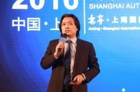 汽车之家电商事业部总经理杨泓泽:启动汽车销售新引擎