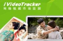 艾瑞iVideoTracker:2016年3月网络视频收视数据发布