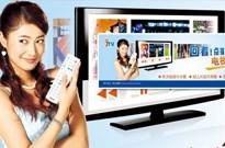 艾瑞:大屏广告体验和优质广告效果凸显IPTV广告价值