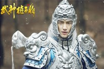 艾瑞:《武神赵子龙》领衔电视剧榜单 《我们相爱吧》获女性用户青睐