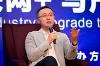 王长田:《鬼吹灯之龙岭迷窟》拟试水VR