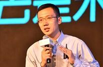 艾瑞集团董事长杨伟庆:预/遇见未来