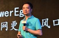 英诺天使CEO李竹:智能化未来