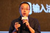 璧合科技创始人兼CEO赵征:真人数据,创新营销
