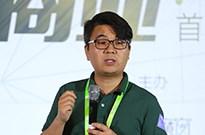 穿衣助手联合创始人/VP 张凯:如何快速抓住流量机遇