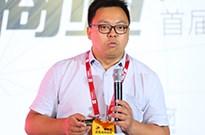 众信旅游悠哉网CEO王安伟:互联网+旅游产业新生态