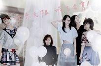艾瑞:《欢乐颂》月UV破亿 职业女性最爱职场剧