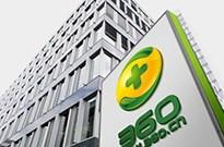 参与360私有化的公司股价暴涨 多家借壳公司却遭遇政策难题