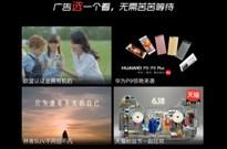 搜狐独家推出品算平台 品牌广告价值进入可测量时代