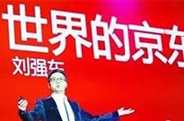 """亏损王京东为何突然盈利了?只是""""财技"""""""