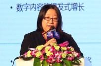 中国信息通信研究院产业规划所主任张悦:全球流量经营的发展趋势