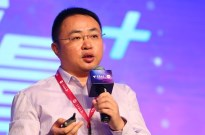 中国电信综合平台开发运营中心副总经理王刚:流量+ 新生态