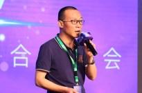 流量网关事业部总经理杨霄羽:流量由我 惠而不同