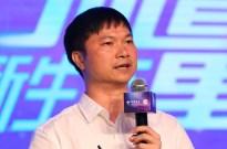 名传无线创始人兼CEO陈志波:手机流量营销2.0