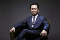 王健林:万达商业将重返A股,下一个收购目标是好莱坞六大公司