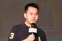 土巴兔CEO王国彬:家装生态进化论