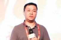 腾讯创业服务平台负责人刘军育:互联网平台与企业服务发展趋势