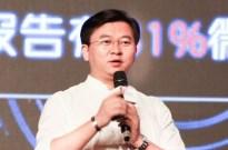 云来创始人兼董事长谌鹏飞:品牌零售的数字化生存战略与转型