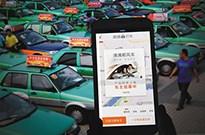 北京滴滴顺风车上调起步价及每公里定价 涨幅约20%