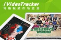 艾瑞iVideoTracker:2016年7月网络视频收视数据发布