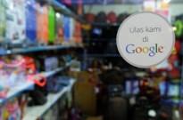 欧盟同时展开三项反垄断调查 谷歌彻底焦头烂额